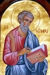 Icon of Matthew
