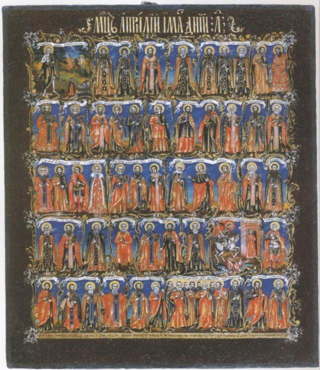 April Menaion Icon (Russia, 18th Century)