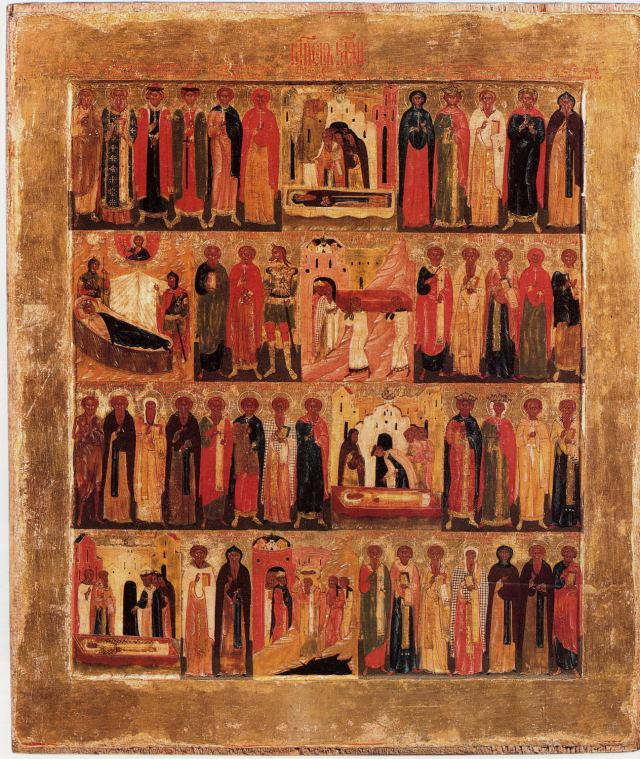 The Menaion Icon for May (Russia, 16th Century)