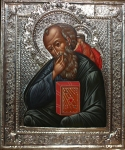 """Modern Icon of St John the Theologian """"in Silence"""""""