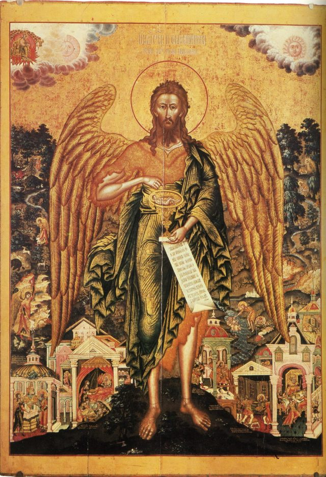"""St John the Baptist """"Angel of the Desert"""" (17th Century, Russian)"""