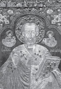Icon from Andros (17th century)